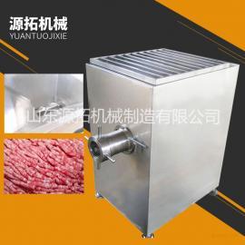 不锈钢绞肉机 大型绞肉机 大型冻肉绞肉机