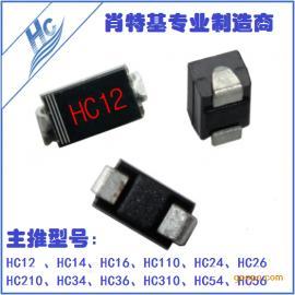 国产HC贴片二极管原厂特价批发HC12肖特基二极管