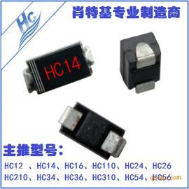 国产贴片二极管HC原厂特价供应HC14小功率肖特基二极管