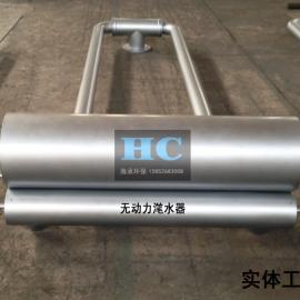 浮筒式滗水器 、 浮筒滗水器 、WFT-D无动力滗水器