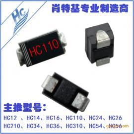 国产HC贴片二极管原厂特价批发HC110肖特基二极管
