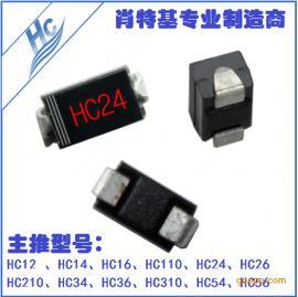 供应手机充电器常用贴片二极管HC24电流2.0A 40V肖特基整流管
