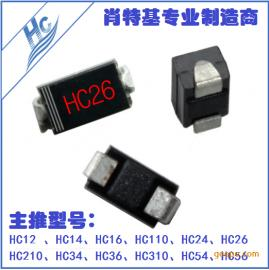 工厂现货批发移动电源常用贴片二极管HC26肖特基二极管