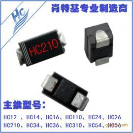 厂家直销HC210 SMA贴片二极管HC原装正品 直接替代SS210
