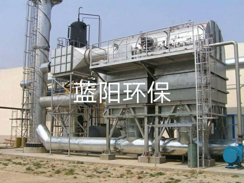 枣庄rto燃烧装置-催化燃烧【蓝阳环保设备厂】