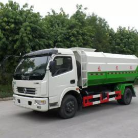 2018新款小型3方挂桶垃圾车/小区收垃圾吊装挂桶车价格
