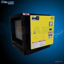 工业油烟净化器 静电式等离子净化器生产厂家