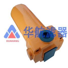 替代黎明系列过滤器 QU-A40*20P回油过滤器
