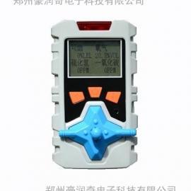 便携式多种气体检测仪,氨气气体检测仪