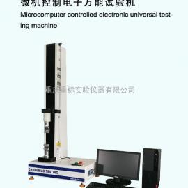 橡胶延伸率/金属伸长率测试仪带大变形引伸计橡胶万能拉力试验机