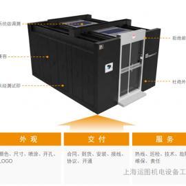 上海机房精密空调维护保养
