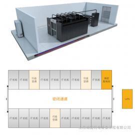 实验室恒温恒湿机房空调风冷系统S1300AT