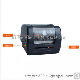 TSC 台半 条码打印机 标签打印机 TTP-345 300DPI 高品质打印