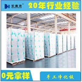 山东彩钢净化板价格、济南彩钢净化板、山东宏鑫源(图)