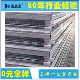 东营净化彩钢板、山东宏鑫源、净化彩钢板供应商