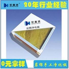 青岛净化彩钢板,山东宏鑫源,净化彩钢板厚度