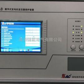 国电南自发变组保护DGT801U系列发电机保护