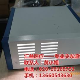 广州汇益,冷光源维修,史赛克冷光源维修
