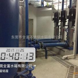 全富牌 惠州变频成套供水设备 惠州惠阳恒泰家园给水设备服务商