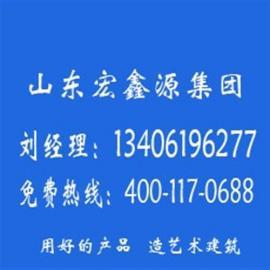 杭州硫氧镁净化板_鸡西硫氧镁净化板_山东宏鑫源(多图)