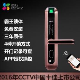 海康威视萤石DL2S联网版霸王锁 指纹锁家用防盗门锁 密码智能锁