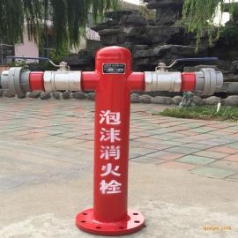 德州市PS100-65泡沫消火栓生产厂家 最新报价 厂家直销