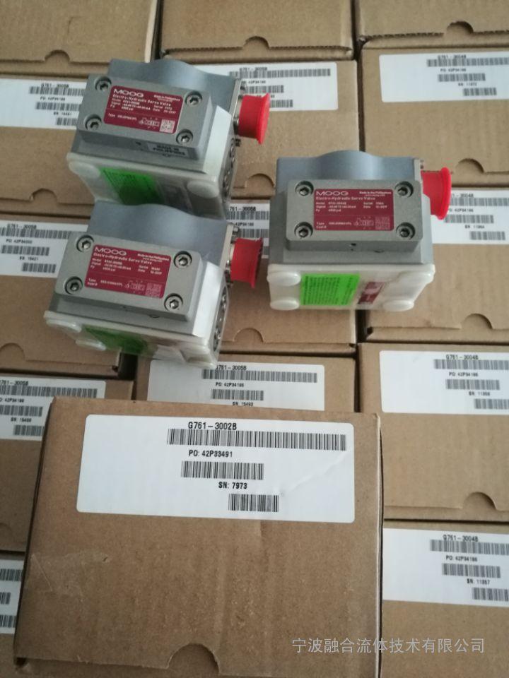 穆格伺服阀 D661-4651现货供应 原装正品 假一罚十