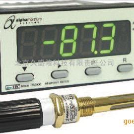 新型在线式智能化露点仪―DS-2000