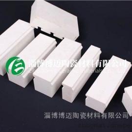 氧化铝耐磨陶瓷衬砖 氧化铝耐磨陶瓷衬砖特点 博迈供