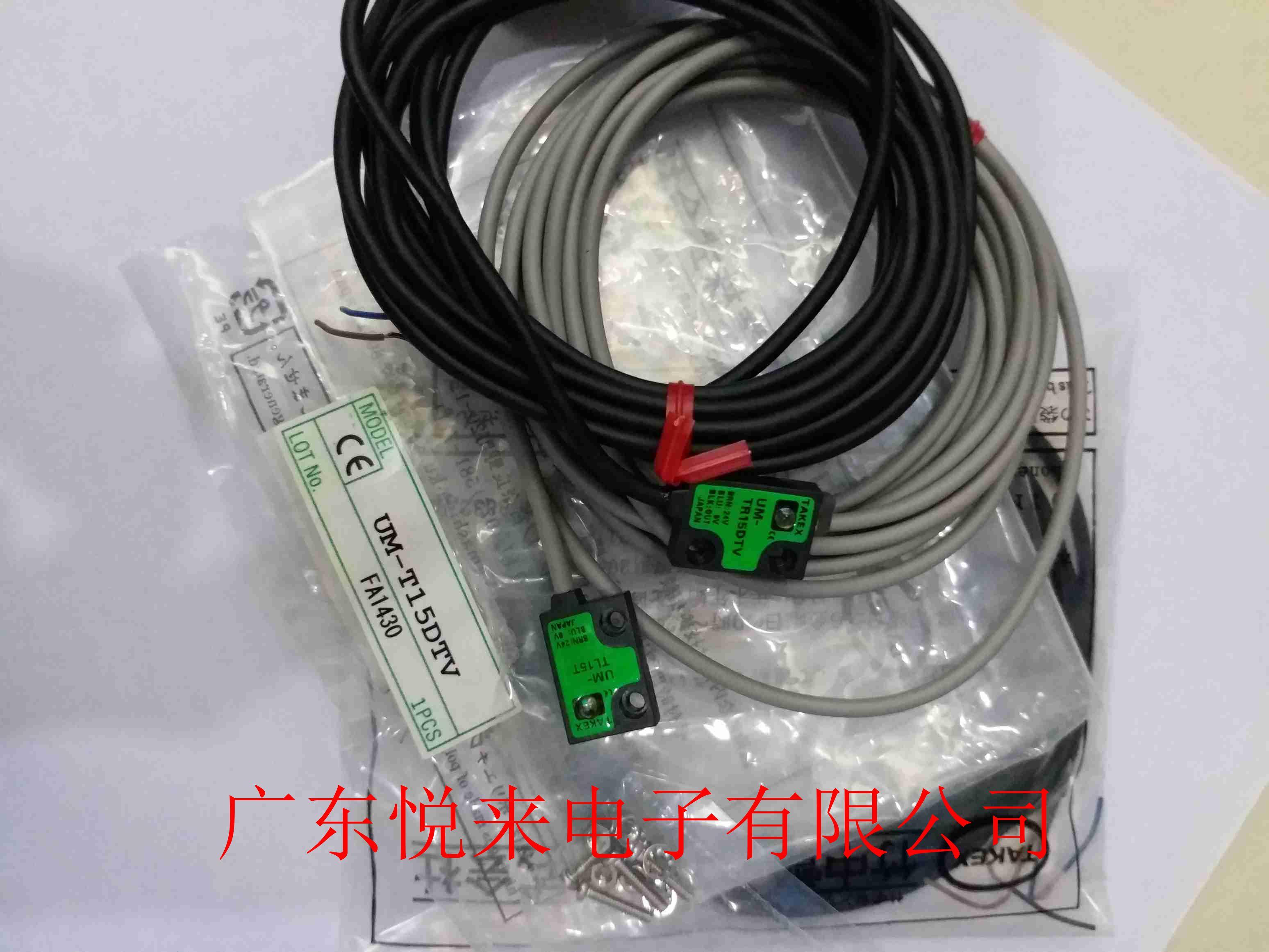 竹中UM-T15DTV光电传感器