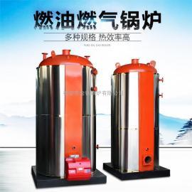 泰安金锅锅炉供应CLSH-G系列燃气(油)常压热水锅炉