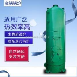 供应酒厂专用酿酒蒸汽锅炉 蒸酒配套使用立式燃煤蒸汽锅炉