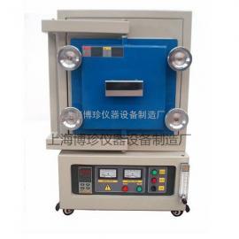 上海博珍BZQ1200-I箱式气氛炉,气氛保护炉