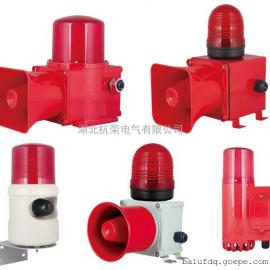 防水防潮BC-8Q红色蜂鸣器AC220V