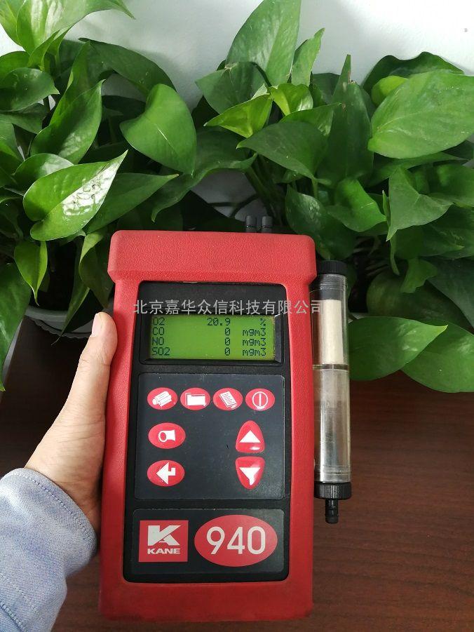 KANE940烟气分析仪