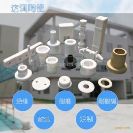 绝缘瓷头高频陶瓷垫片接线柱帽端子加热器 电热管瓷头瓷珠
