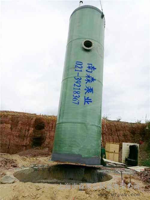 上海南森一体化预制泵站
