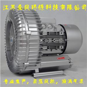 7.5KW旋涡气泵 7.5KW漩涡气泵