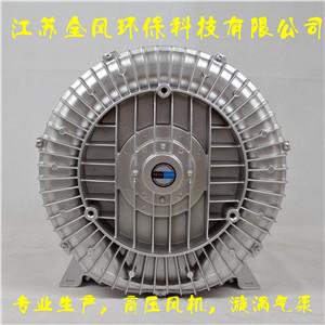 4KW高压��风机