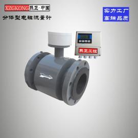 电磁流量计 分体式泥浆电镀废水 液体防腐污水智能LDG电磁流量计