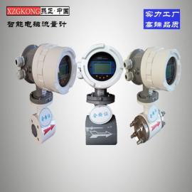 法兰安装电磁流量计 自来水厂 污水厂专用电磁流量计厂家直销