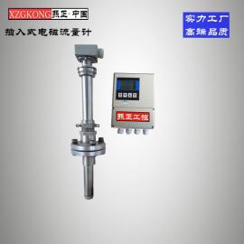 插入式电磁流量计 污水泥浆电镀自来水流量计 电磁流量计