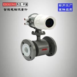 上海电磁流量计 高精度废水污水流量计 智能水流量计 防腐流量计