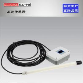 高温型管道风速风量传感器