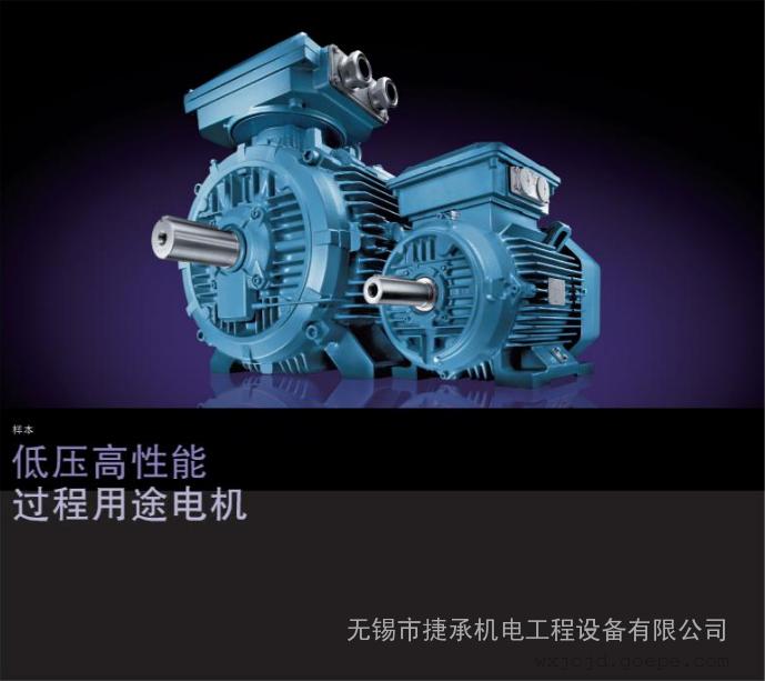 ABB高效电机M3BP450LC4-1000KW 4P B3/B5/B35