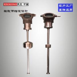 高精度 进口波导丝 液位计 磁致伸缩液位变送器厂家直销