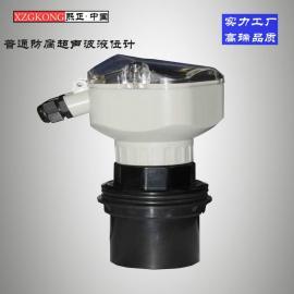 超声波液位计物位计超声波 非接触式 污水专用液位计4~20MA