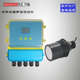 物位计分体式超声波液位计料位计厂家直销产品 超声波变送器