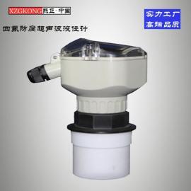 四氟防腐型液位计 超声波液位传感器 污水专用液位计厂家直销