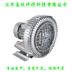 1.5旋涡气泵